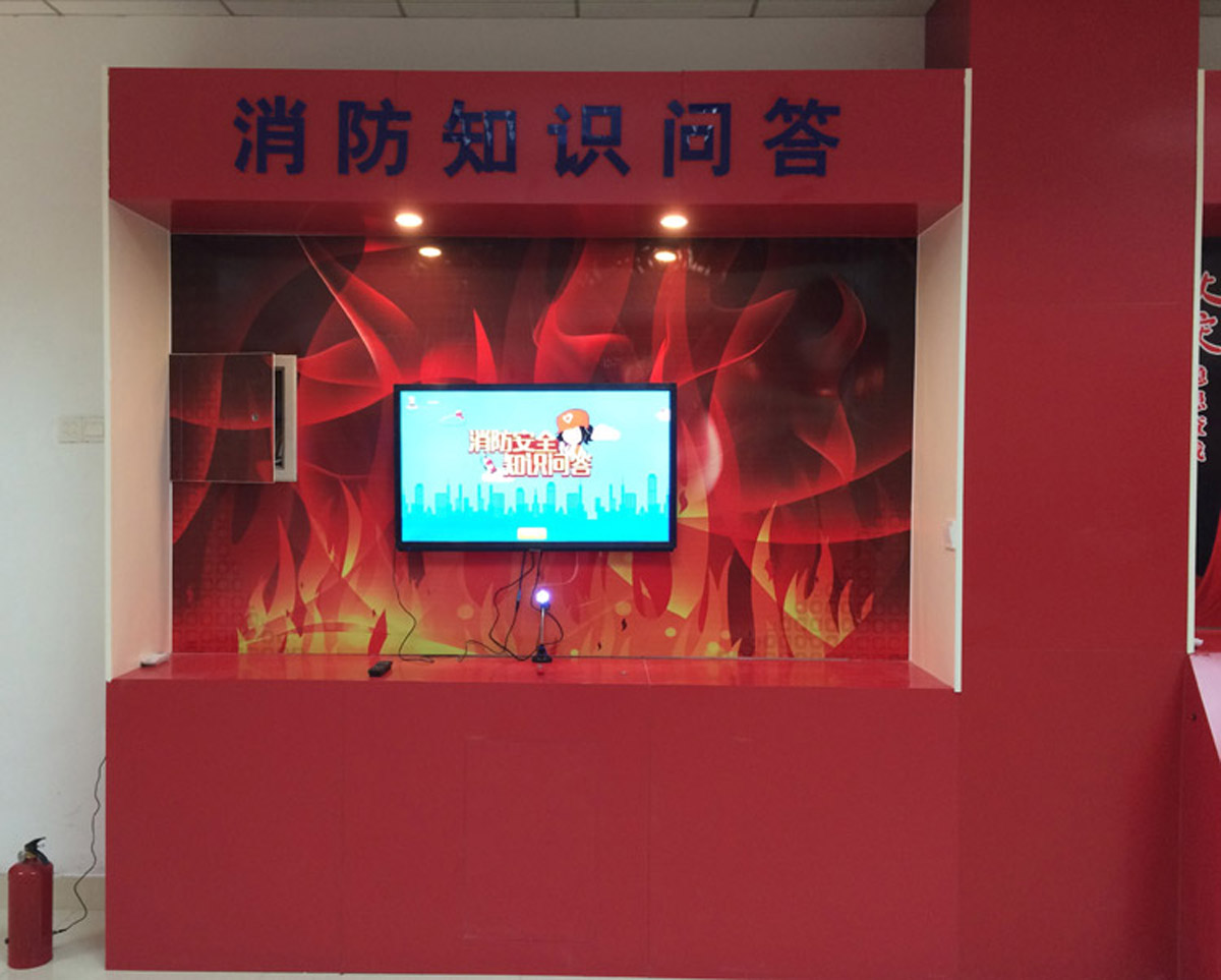 安国交通安全消防知识问答系统